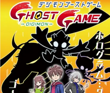 【速報】デジモン、新作テレビアニメ&新作映画を発表!!!