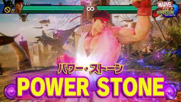 PS4/XB1/PC 「マーベル VS. カプコン:インフィニット」 パワーストーン紹介映像が公開!