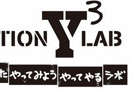 """ソニー、「ニコニコ超会議3」にプレステブースを出展! 「PlayStation""""やってみた""""""""やってみよう""""""""やってやる""""ラボ」"""