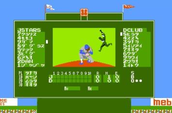 """【悲報】ファミコングラフィックを忠実に再現した PS4「燃えろ!!プロ野球」が発売延期 「""""良い品質""""でお客様にご満足いただけるようにするため」 ←笑うところ?"""