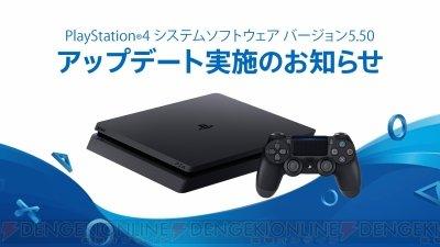 【朗報】PS4に新機能、子どもの遊んだ時間を管理できるようになる