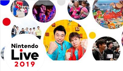【注意】運営「Nintendo Live 2019は、台風19号の今後の進路次第では中止する可能性があります」