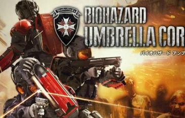 PS4「バイオハザード アンブレラコア」 オンライン専用対戦STG、2016年発売決定!1stトレーラー公開