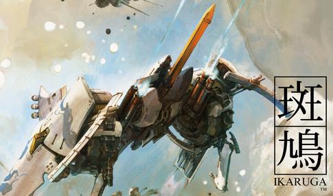 【シューティングファン歓喜】Switch/PS4「斑鳩 IKARUGA」国内向けパッケージ版が9/24発売決定!