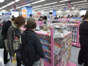 (悲報) ヤマダ電機の「3DSソフトダウンロード代行サービス」が高すぎる件