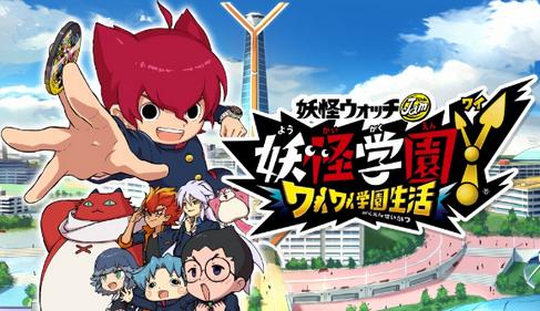 Switch/PS4「妖怪学園Y」キャラクターPV「姫川フブキ」「九尾リュウスケ」篇が公開!パッケージ版が12/17に発売、発売まで配信されるアップデートが完全収録