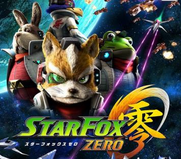 WiiU「スターフォックス ゼロ」 スターフォックスが紹介する紹介映像『スターフォックス ガード』が公開