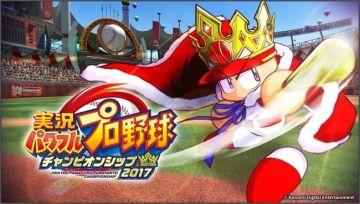 【PS4/PS3/Vita】DLソフト「実況パワフルプロ野球 チャンピオンシップ2017」が5月25日に配信決定!!