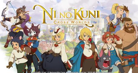 【朗報】「二ノ国 : Cross Worlds」の最新PVが、公開1時間足らずで230万回再生突破!
