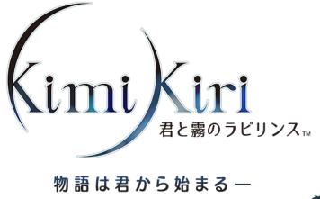 スクエニ完全新作『君と霧のラビリンス』を発表!初の女性向けアプリ、VR対応!!
