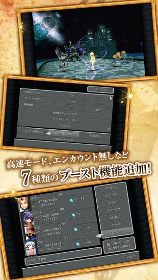 screen322x572(5)