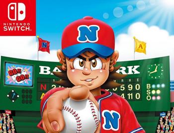 【移行大成功】Switch「プロ野球 ファミスタ エボリューション」3DS 1作目の3倍以上売れてしまうwwww