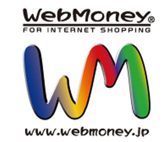 PS Storeチケットが国内携帯3キャリアで購入可能に! 「WebMoney PINCOM」