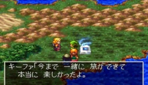 バカ「RPGで取り返しのつかない要素はやめろ!」←なんで?