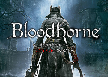 PS4「Bloodborne The Old Hunters Edition」 Cam撮りプレイムービーが公開!