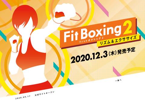 【朗報】フィットボクシング2、神機能を搭載!!