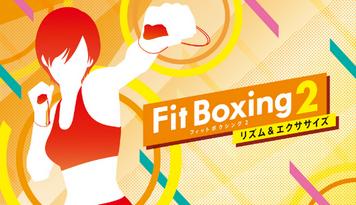 【朗報】Switch「Fit Boxing 2」、累計70万本突破!5/27にアプデも