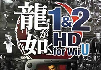 セガ佐藤「WiiU龍1&2は大失敗でした。Switchも龍には適さないと確信しています」