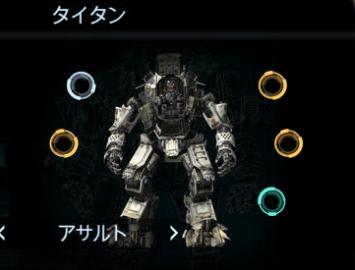 「タイタンフォール」のコンパニオンアプリが配信開始!戦歴の確認やセカンドスクリーン機能にも対応、日本語ローラカライズも!!