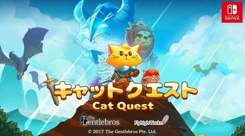 Switch「キャットクエスト」 無料アップデートが1月18日本日配信!2つの要素を追加