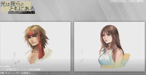 【速報】FF10-3製作決定!?ティーダとユウナのキャラデザが生放送で公開!!