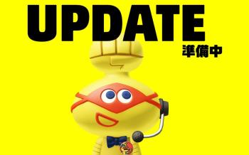 【速報】「ARMS」公式ツイッターにてVer.5.1緊急アップデート告知!明日2/1配信予定!!
