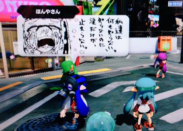【追悼】 スプラトゥーンに「岩田社長ありがとう」のメッセージが溢れる・・・ (´;ω;`)