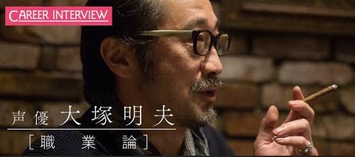 【悲報】メタルギア大塚明夫「デスストランディングには小島監督の人生かかってて…今回コケたら…」と号泣