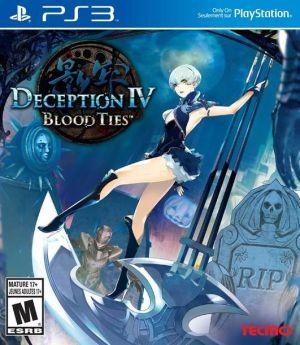PS3のゲームパッケージの色がこれまでの「黒」からPS4/Vitaと同じ「青」に変更されるらしい