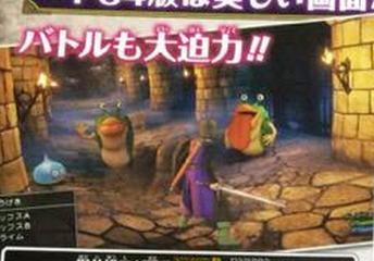 PS4版「ドラゴンクエスト11」 戦闘画面が初公開!これが真の次世代RPG!!