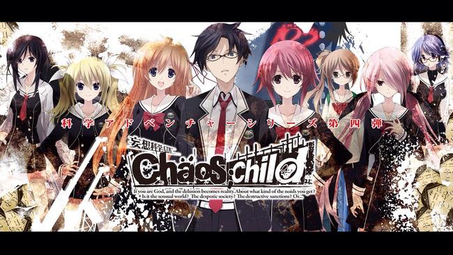 【期待の新作】XBOX ONEの「CHAOS;CHILD(カオスチャイルド)」が本日発売