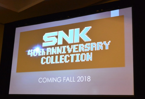 SNK 40th Anniversary Collection (1)