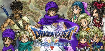 【DQ5の謎】ドラクエ5って主人公と嫁を石化させる意味ってあった?