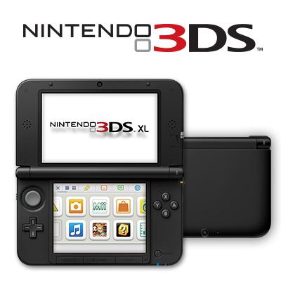 3DSの3DS機能を本当に楽しんでる奴っているの?