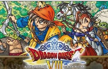 3DS版「ドラゴンクエスト8」 新エンディングやクリア後のやり込みダンジョン追加など追加要素詳細 キタ━━━(゜∀゜)━━━ッ!!