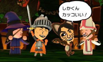 3DS「ミートピア」 ゲーム紹介映像が公開!