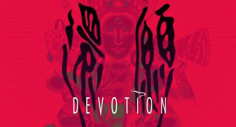 ヒットホラー『返校』のデベロッパー新作『還願DEVOTION』が発表!80年代の台湾を舞台にした一人称視点ホラー