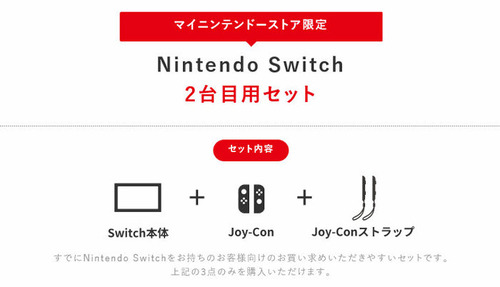 nintendo-switch-dockless-renka-store-3