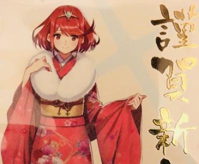 【朗報】モノリスから『ホムラちゃん年賀状』がやっと届いたwwww