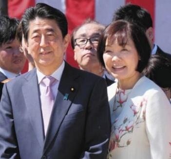 【朗報】安倍昭恵さん、桃鉄をプレイしていた