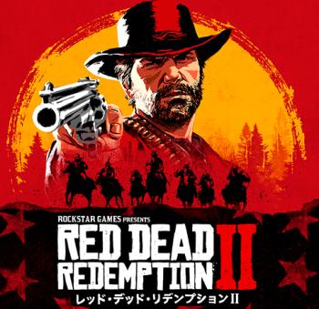 PS4「レッド・デッド・リデンプション2」の最新ゲームプレイトレーラーが神ゲーだった件