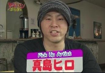 漫画家の真島ヒロさん、今週はゲームを5本買う