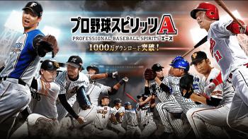 【悲報】巨人と阪神、eスポーツでも広島に負けてしまう