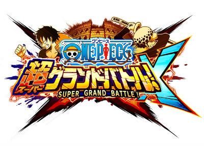 シリーズ新作 「ワンピース 超グランドバトル!X」 3DS向けに2014年冬発売決定! PV第1弾公開