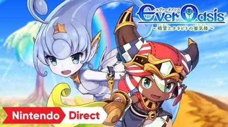 【朗報】3DS「エバーオアシス」 かなり面白い