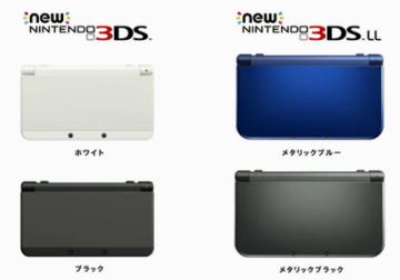 (悲報) 『Newニンテンドー3DS』事前情報公開なしの電撃発表!→つい最近3DSを買っちゃった奴wwwww