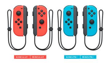 【衝撃】Nintendo Switch『JOY-CON』グレー含む3色が生産終了!新色フラグか