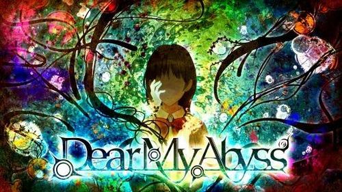 サスペンスADV傑作「Dear My Abyss」がSwitch向けに配信開始!制作期間はなんと7年