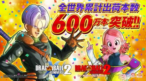 【爆売れ】ドラゴンボール、『ゼノバース2』が累計600万本、『ファイターズ』は累計500万本突破キタ━━━(`・ω・´)━━━ッ!!