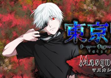 PSV「東京喰種 Masquerader」 公式サイトオープン、Vita版スクリーンショットが公開!!